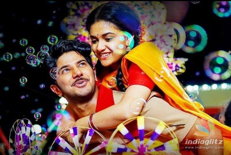 Mahanati Latest Gemini Ganesan Friend Revels About: 'Mahanadi' Release Date Is Here!