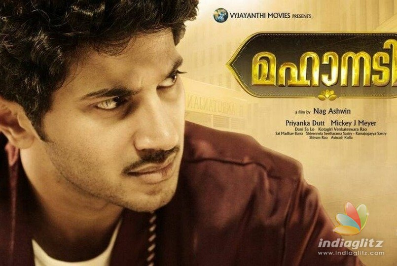 Dulquer thanks this director for his appreciation!