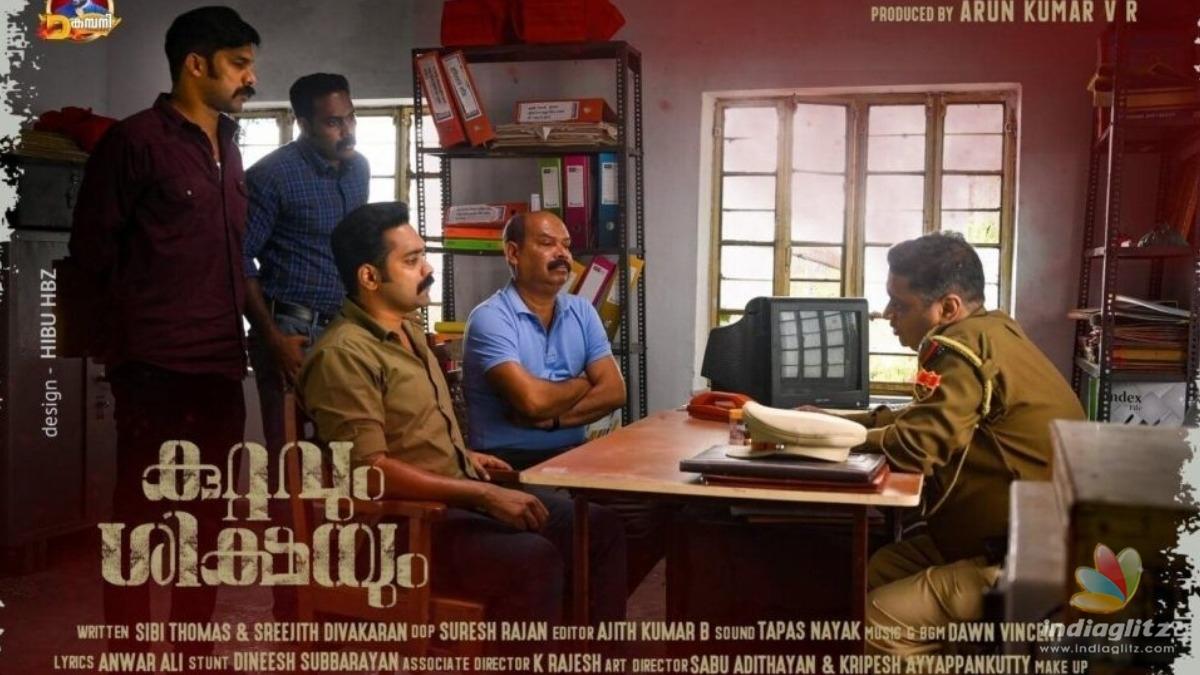 Asif Alis next to release on Netflix