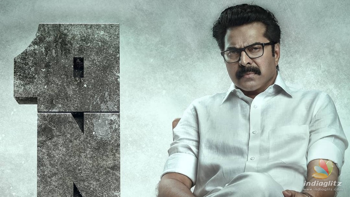 One Movie: Mammoottys stylish entry on sets go viral