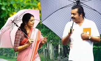 Can't take our eyes off Suresh Gopi and Shobhana, 'Varane Avashyamund' new poster!