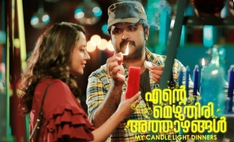 'Ente Mezhuthiri Athazhangal' releases its teaser!