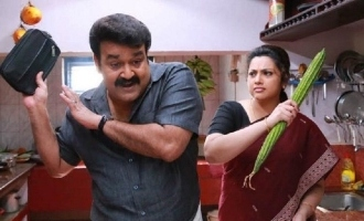 Mohanlal's sweet message for Meena