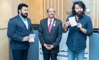 Mammootty and Mohanlal received Golden Visa from UAE govt