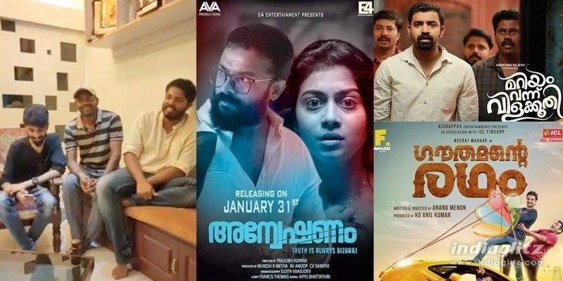 Malayalam Cinema - 3 major releases today!
