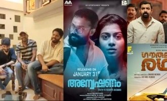 Malayalam Cinema - 3 promising films hit screens today!