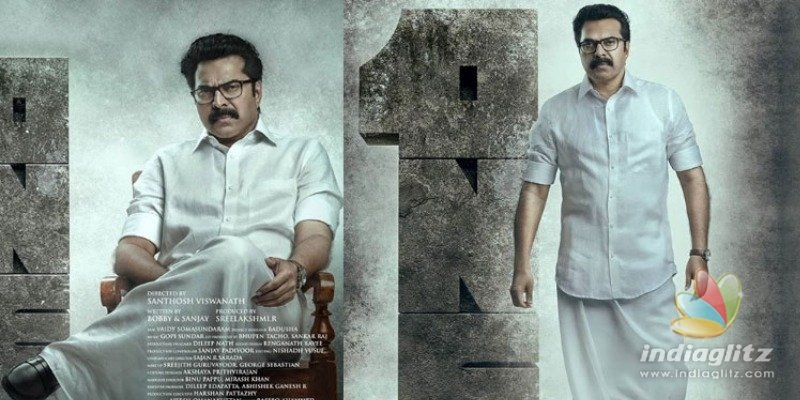 Mammoottys one gets a release date?
