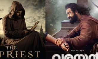 Is Siju Wilson's 'Priest' look inspired from Mammootty?