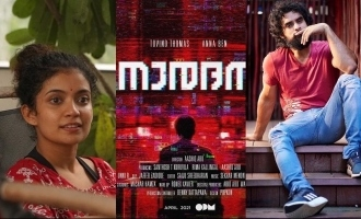 Tovino and Anna Ben team up for a thriller!