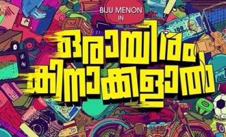 'Orayiram Kinakkalal' releases first look poster