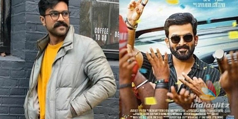 Driving Licence remake rights acquired by this Telugu Superstar