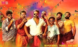 'Aadu 2' Poster: Shaji Pappan and friends are in style and vigour