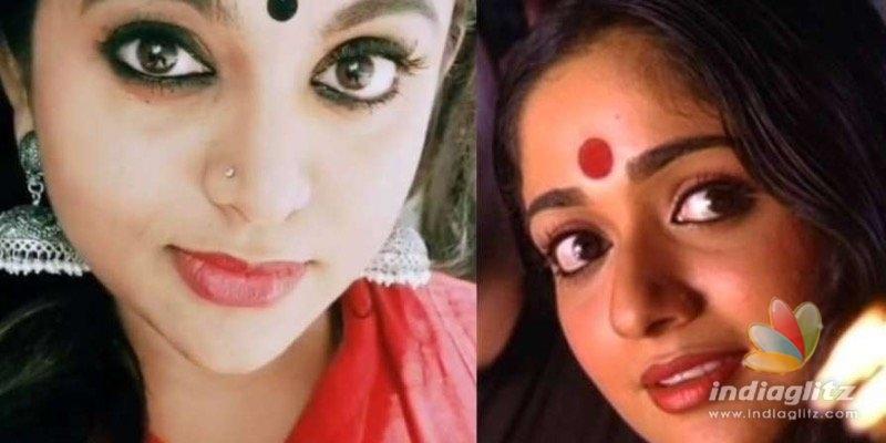 Veena Nair immitates Kavya Madhavan, video goes VIRAL!