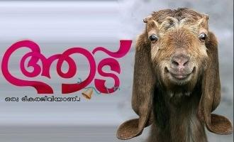 'Aadu 3' will miss goat pinky; details here!