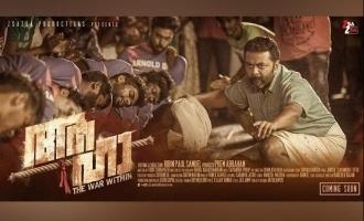 Indrajith's 'Aaha' teaser promises a sports action thriller