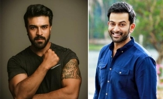 Ram Charan to remake Prithviraj movie driving license