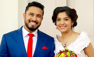Archana Kavi gets married