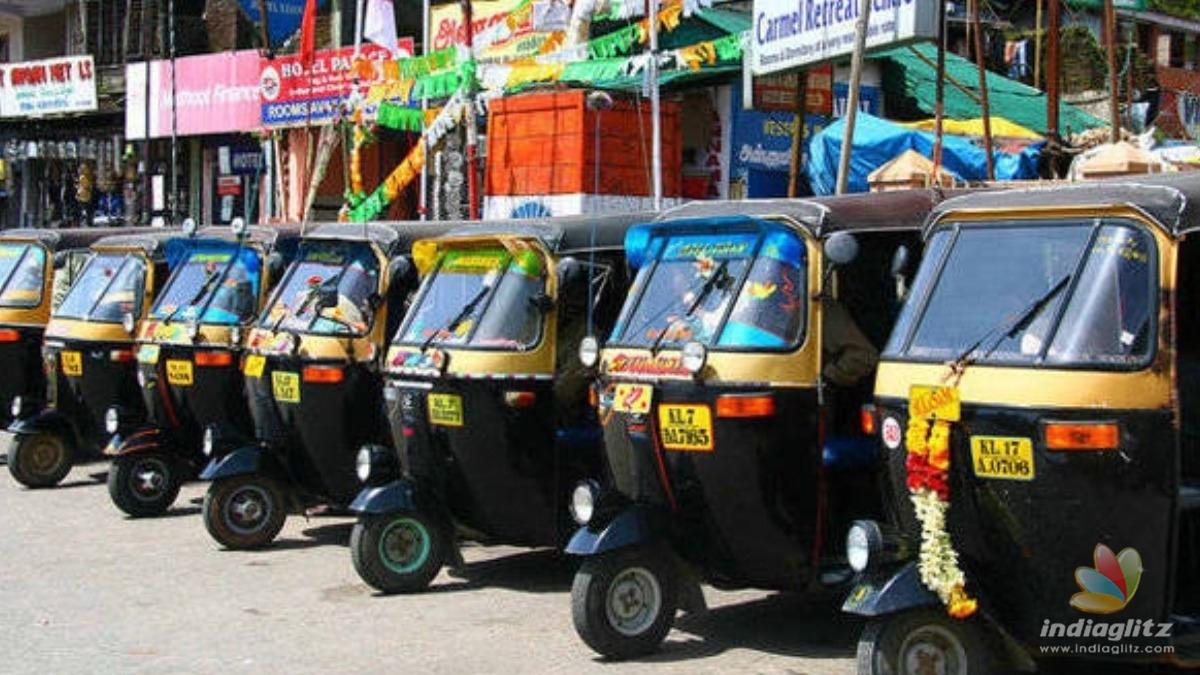 Autorickshaw ambulances for COVID-19 patients launched!