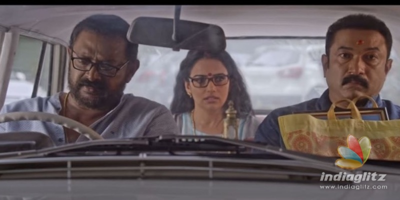 Oviya is back in Malayalam; Check out Black Coffee teaser