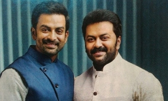 Prithviraj to once again join hands with his brother Indrajith