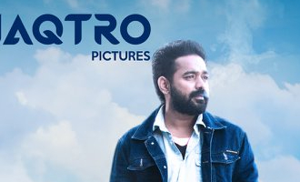B Tech Movie First Look Poster