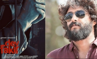 Antony Varghese's role in 'Dev Fakir' revealed!