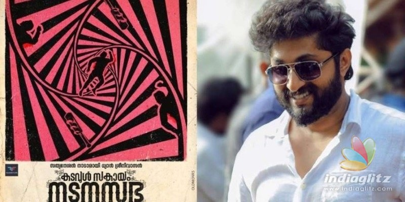 Dhyan Sreenivasan announces his next movie