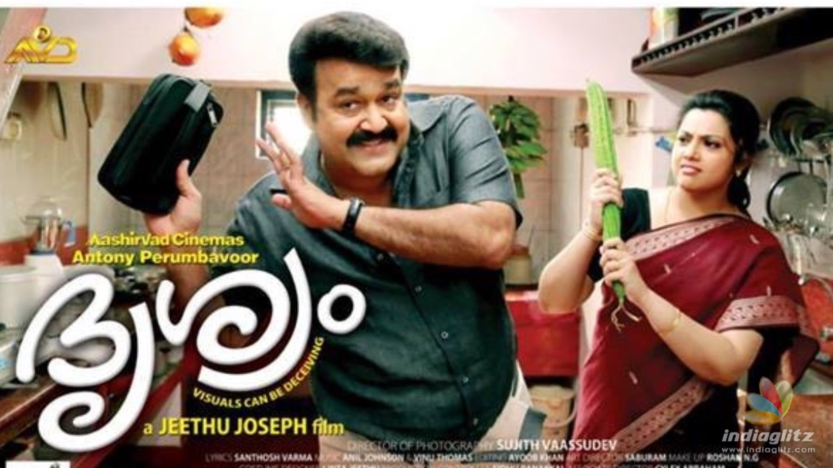 Mohanlals Drishyam to get a Hollywood remake