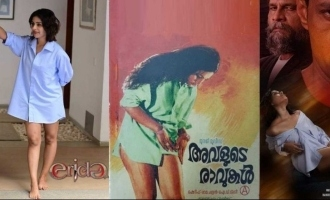 Is Samyuktha's new look inspired from this classic adult movie?