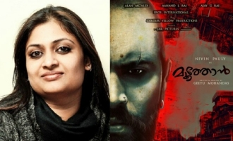 Moothon finally completes shooting !