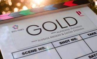 Prithviraj-Nayanthara movie 'Gold' starts roling