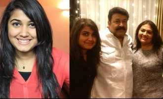 Mohanlal's daughter Vismaya makes an important announcement!