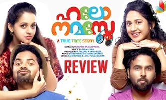 Hello Namasthe Full Movie review