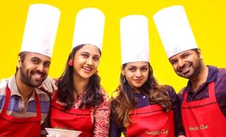 Bhavana - Miya starrer 'Hello Namaste' trailer launched