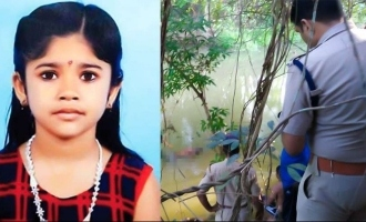SHOCKING: Missing 6-year-old Kollam girl's body found