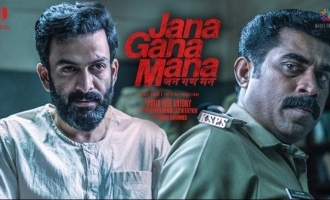 Prithviraj-Suraj Venjaramoodu's 'Jana Gana Mana' teaser is trending
