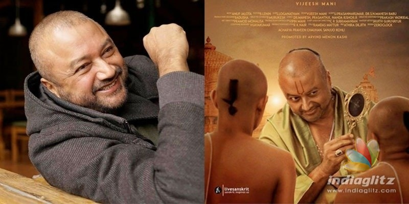Jayarams Namo second look is out