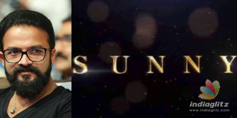 Jayasuryas variety of expressions in Sunny teaser turn viral