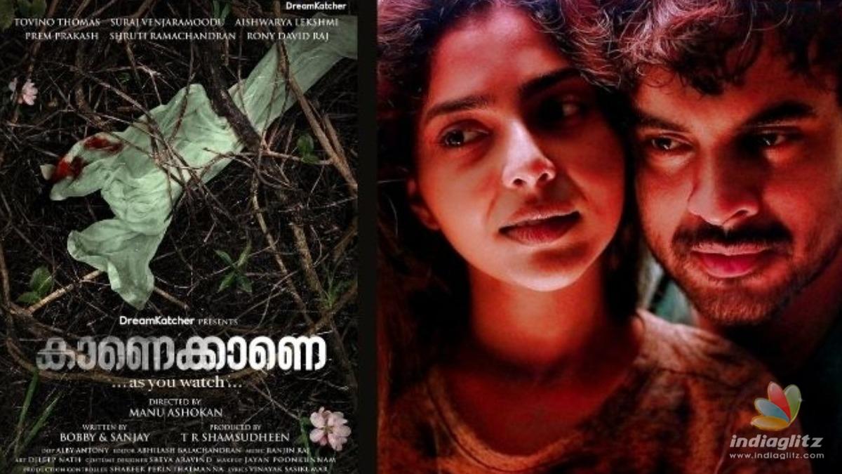 WATCH: Tovino-Aishwarya Lekshmis Kaanekkaane teaser is out