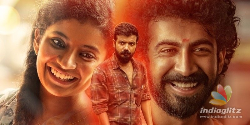 Kappela remake rights sold!