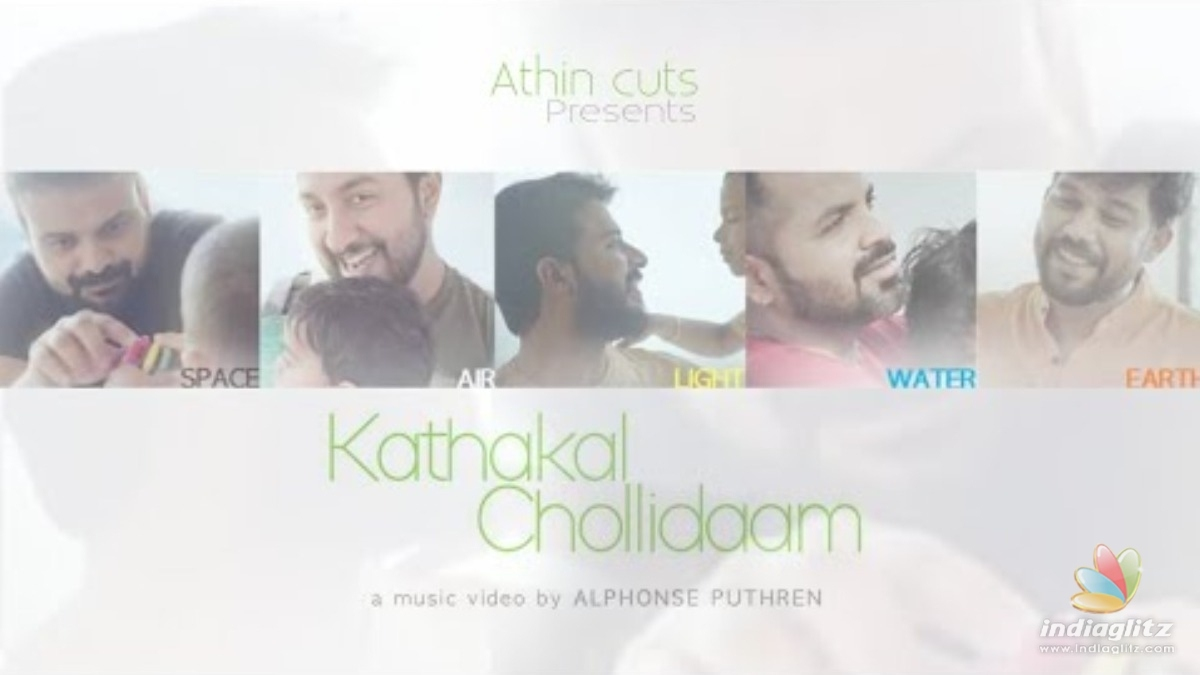 Watch: Kathakal Chollidam featuring Mollywood daddies and their children