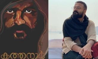 'Kathanar': Jayasurya makes an important announcement!