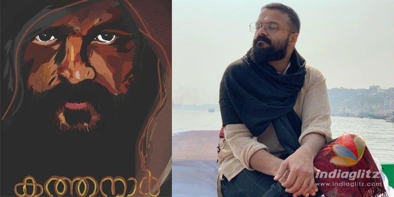 Kathanar: Jayasurya makes an important announcement!