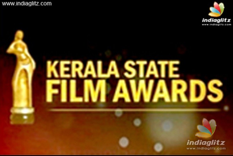 Kerala State Awards 2017