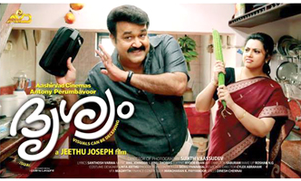 Mohanlal's 'Drishyam' to be remade in a foreign language