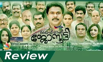 malayalam movie life of josutty full movie download