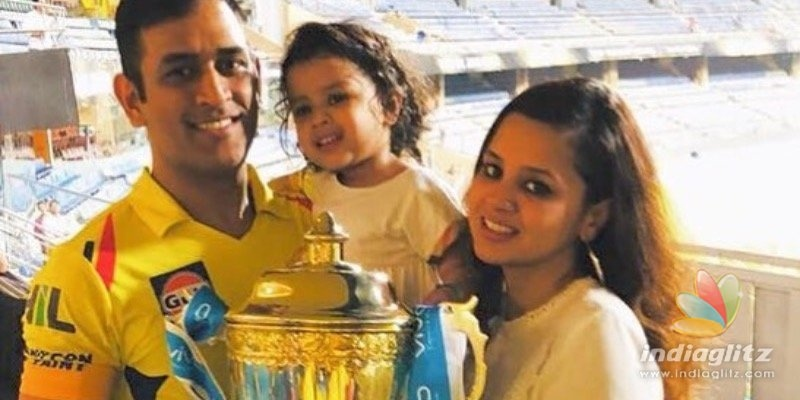 Wow! Mahendra Singh Dhoni turns producer, Wife Sakshi reveals details