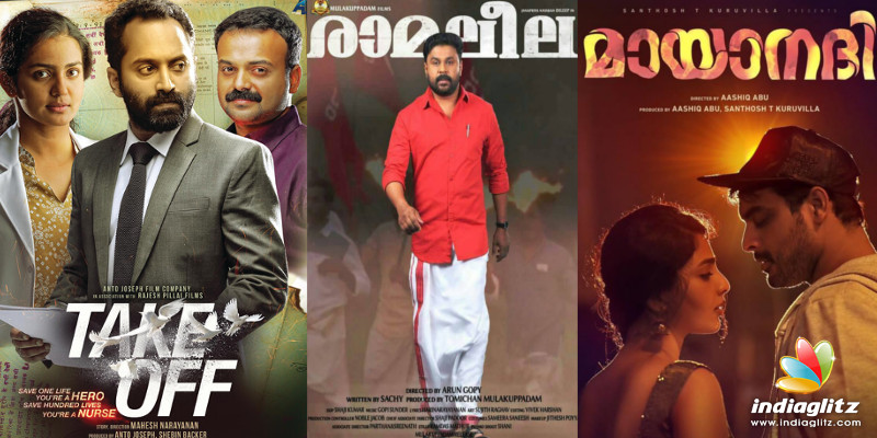 Malayalam Superhits of the year 2017 - SLIDE SHOW