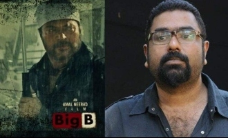 Big update on Mammootty's Bilal