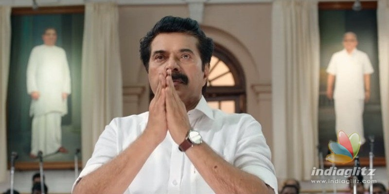 Mammoottys One new teaser update here